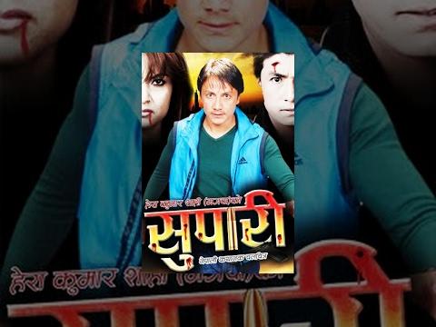 SUPARI | Nepali Full Movie | Jharna Thapa, Gajit Bista, Resham Shahi