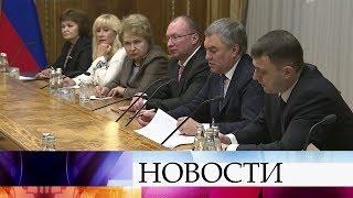 Смотреть видео Госдума: Россия не собирается возвращаться в Парламентскую Ассамблею Совета Европы. онлайн