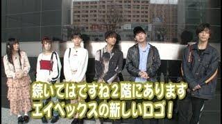 AAA與真司郎が部長を務め、Da-iCE工藤大輝と和田颯がリーダーとなって活動する「写真部」。 副部長に学園の掛け持ち王でもある俳優の武子直輝、写真部のマドンナ的 ...