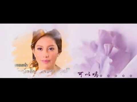 TodayTV - CHUYỆN TÌNH LO LEM (OST)