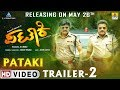 Pataki Kannada Movie Trailer 2 New Kannada Movie 2017 Ganesh, Saikumar, Ranya Rao