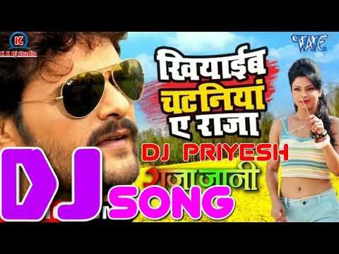 Dj Bhojpuri 2018 सुपरहिट गाना - Khiyaib Chataniyakhesari Lal - Priyanka Singh | Bhojpuri Song 2018