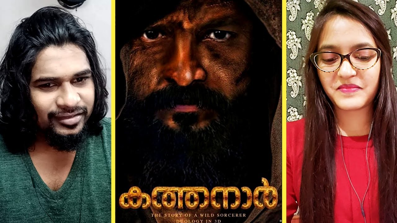KATHANAR 3D Teaser REACTION | The Wild Sorcerer  | Jayasurya | Rojin Thomas | SWAB REACTIONS