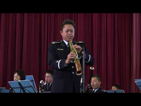 "Whitney Houston ""Greatest Love of All"" - Japanese Air Force Band"