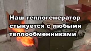 Шахтная зерносушилка VESTA на альтернативном топливе. ООО «УРП «БОЭЗ Украина»(, 2014-03-04T06:31:16.000Z)