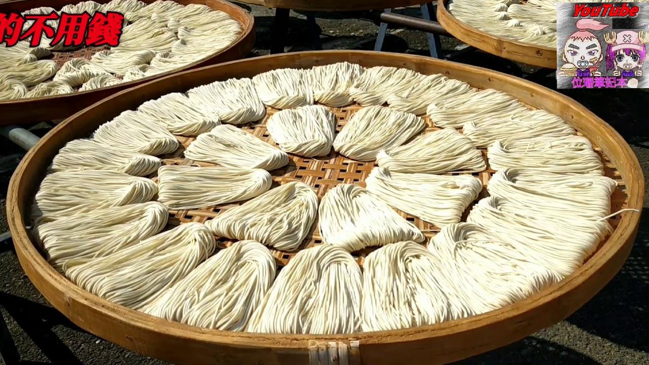 台南關廟知名老店自產純手工製作關廟麵