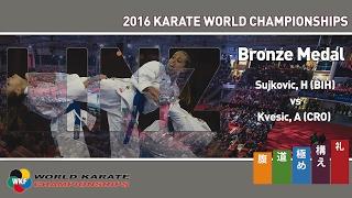 BRONZE MEDAL. Male Kumite +84kg. Sujkovic (BIH) vs Kvesic (CRO). 2016 World Karate Championships