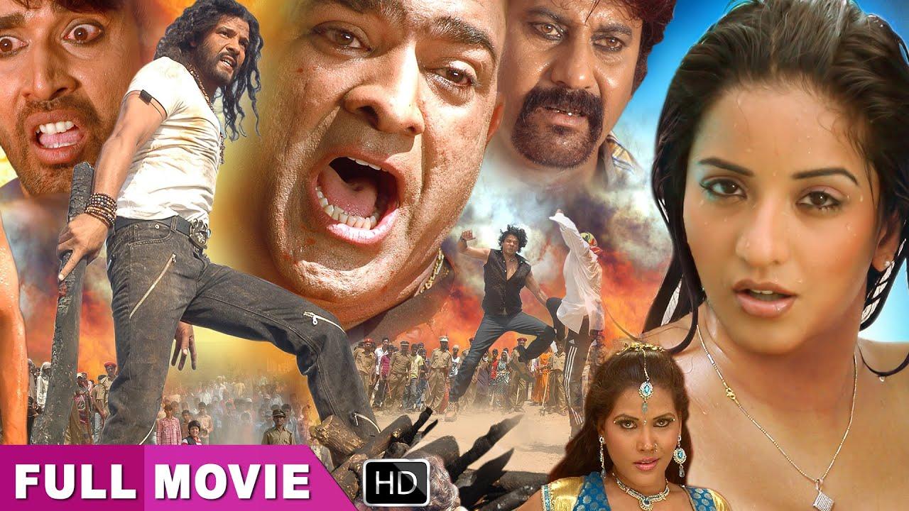 Download Barood - Viraj Bhatt New Movies    New Releases Bhojpuri Movie