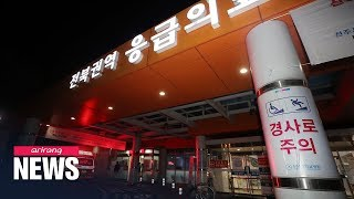 First COVID-19 death and 53 new confirmed cases in S. Korea