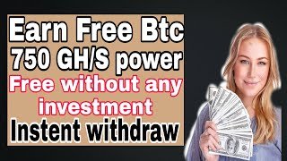 Earn Free Btc 750 GH/S Power Without Any Invesment 2020 Urdu Hindi | Khan Tech