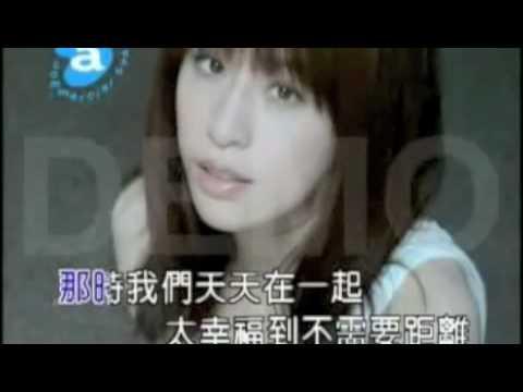 Cyndi Wang's (Na nian xia tian ning qing de hai) cover