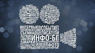 Презентация новых книг Святейшего Патриарха Московского и всея Руси
