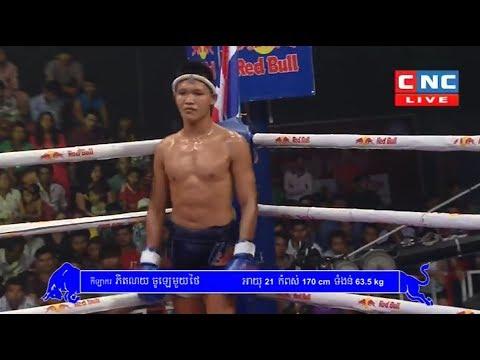 Puy Vannak vs Phitnoy(thai), Khmer Boxing CNC 26 May 2018, Kun Khmer vs Muay Thai