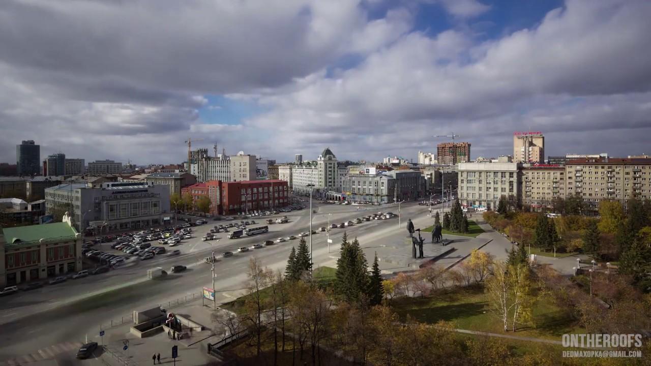 Новосибирск. - YouTube