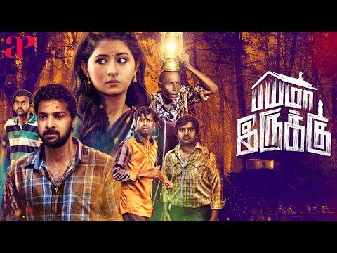maragadha naanayam 2017 tamil full movie watch online free