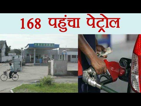 United Nation के प्रतिबंधों के बाद Petrol Price  ₹ 168 in North Korea । वनइंडिया हिंदी