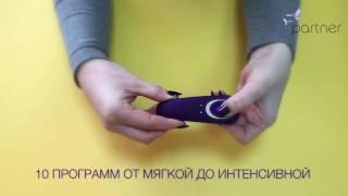 Многофункциональный вибратор для пар Partner Toy
