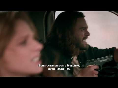 Янки (Yankee, 2019, Netflix) - трейлер с русскими субтитрами