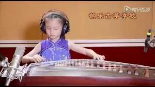 Little Apple (小蘋果) - Chopsticks Brothers (歡樂新年版) [Cover Đàn Tranh (Zither)]