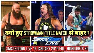 WWE SMACKDOWN LIVE 15 JANUARY 2019 HIGHLIGHTS - WWE SMACKDONLIVE 1/15/19 HIGHLIGHTS - WWE SD LIVE