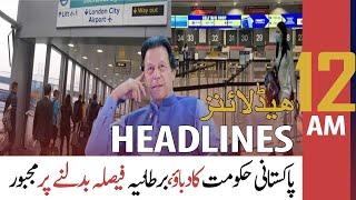 ARY News | Prime Time Headlines | 12 AM | 18th September 2021