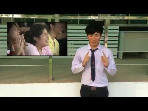 ความสุขของนักศึกษามหาวิทยาลัยขอนแก่น : By ICT#8