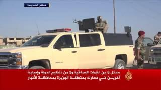 القوات العراقية تسيطر على جزيرة حديثة بالأنبار