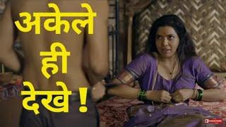 Romantic Short Films in Hindi - Hindi Short Film - College Romance - Romantic Love Story Short Film