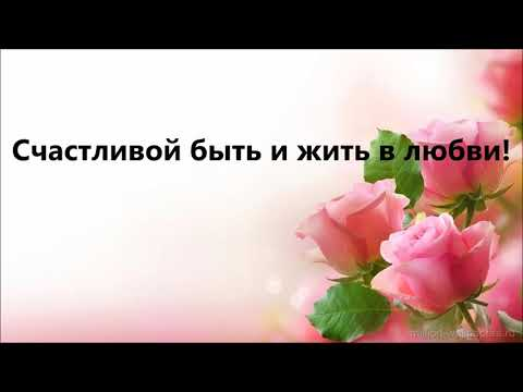 8 Mart Tebrikleri Video Rus Dilinde 3gp Mp4 Mp3 Flv Indir