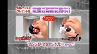 Kamen Rider x Kamen Rider Wizard&Fourze MOVIE Taisen Ultimatum Trai...