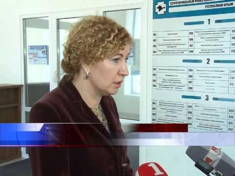Заявление председателя Федерального фонда ОМС Натальи Стадченко