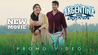 Argentina Fans Kaattoorkadavu New Movie Promo Kalidas Jayaram