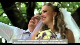 Могилев. Подарок любимому на свадьбу. Паша и Настя