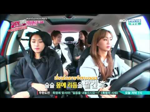 [THAISUB] SISTAR SHOWTIME Ep.1 BY HUBBY
