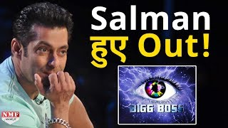 अब Big Boss में देखने को नहीं मिलेगा Salman का जादू