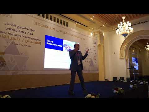 Blockchain for Government - Ahmed Abbas