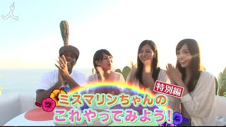 毎週土曜深夜0時~TBSにて放送中 「7つの海を楽しもう!世界さまぁ~...
