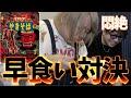 くまプロチャンネル - YouTube