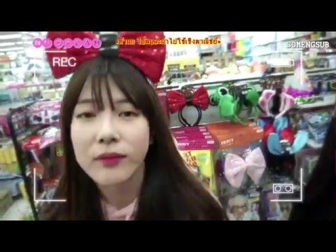 [Thai sub] แฮพุนลินTV ตอน: ฮาโลวีนปาร์ตี้1
