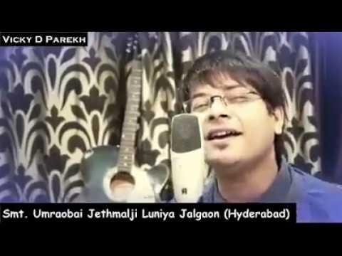 """Jin Ko Hai Betiya O Yeh Kehte Hai Ghar Ko Jannat Ka Naam Dete Hai """"SONG Sing By Vicky D Parekh"""