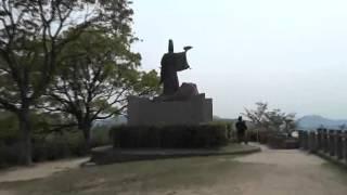大河ドラマ 平清盛の音戸の瀬戸にある高烏台公園へ行きました。