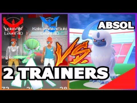 Download Youtube: POKEMON GO 2 TRAINERS VS GEN 3 ABSOL RAID | 3 MAN POLIWRATH RAID | SOLO GENGAR
