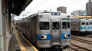 2019/08/16 【トップ編成】 秩父鉄道 5000形 5001F 熊谷駅 | Chichibu Railway: 5000 Series 5001F at Kumagaya