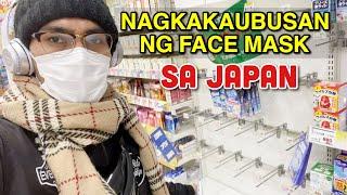 Nagkakaubusan ng Face Mask Sa Japan   Corona Virus   Mask Shortage   Miko Pogay