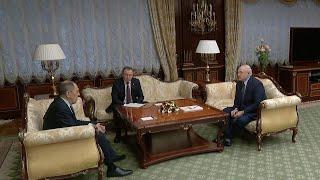 Прошла встреча главы МИД РФ Сергея Лаврова с президентом Белоруссии Александром Лукашенко.