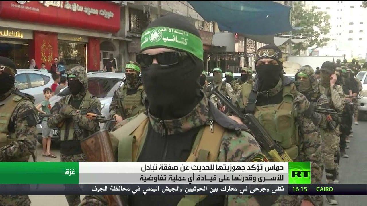 حماس: جاهزون لبحث صفقة تبادل الأسرى  - 22:55-2021 / 6 / 9