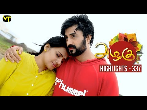Azhagu Tamil Serial Episode 337 Highlights on Vision Time Tamil.   Azhagu is the story of a soft & kind-hearted woman's bonding with her husband & children. Do watch out for this beautiful family entertainer starring Revathy as Azhagu, Sruthi raj as Sudha, Thalaivasal Vijay, Mithra Kurian, Lokesh Baskaran & several others.  Stay tuned for more at: http://bit.ly/SubscribeVT  You can also find our shows at: http://bit.ly/YuppTVVisionTime  Cast: Revathy as Azhagu, Sruthi raj as Sudha, Thalaivasal Vijay, Mithra Kurian, Lokesh Baskaran & several others  For more updates,  Subscribe us on:  https://www.youtube.com/user/VisionTimeTamizh Like Us on:  https://www.facebook.com/visiontimeindia
