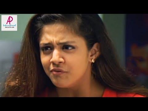 Rakkilipattu Malayalam Movie | Malayalam Movie | Girls Meet Their Aunt but are Followed