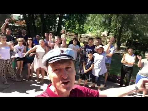 День команды «Строй Сервис Плюс» 6.07.19