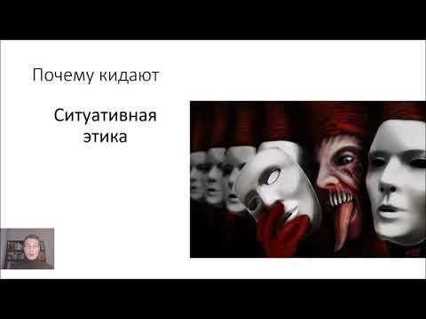 """Как защититься от """"кидалова"""" со стороны заказчика в строительстве и отделке (запись вебинара)"""